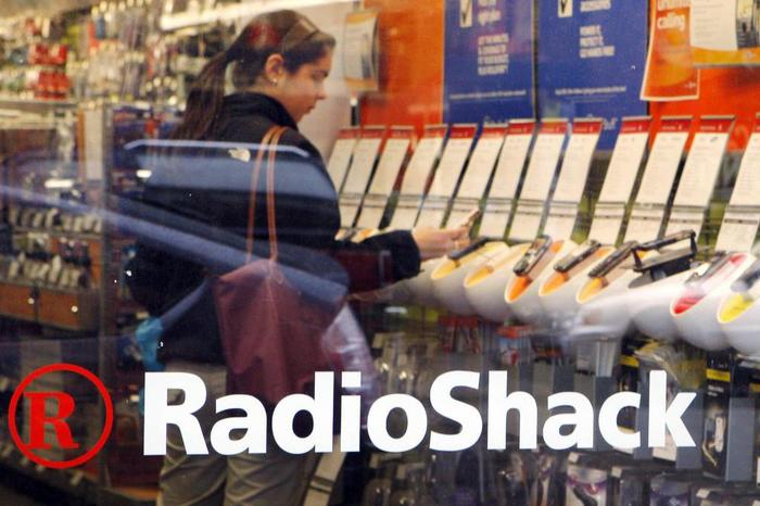 RadioShack fighting to survive in San Francisco.jpg