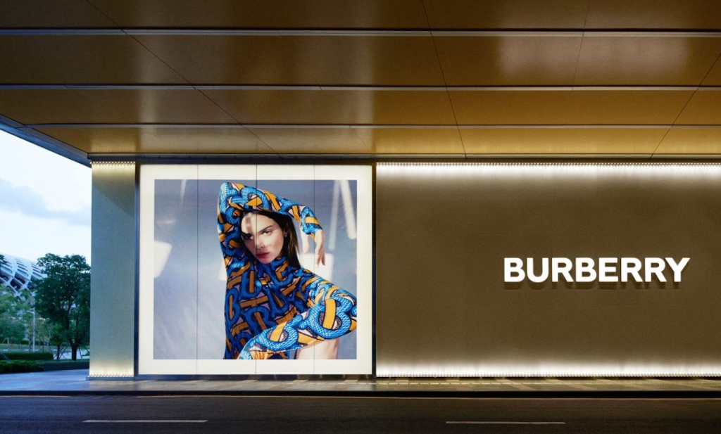 Burberry Innovation Store Opens in China