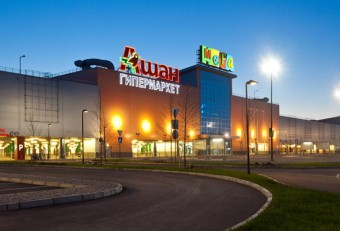 Eight Global Retailers Opened Their First Russian Stores In Ikea Centres