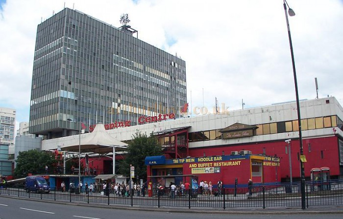 Elephant Castle Shopping Centre photo №1
