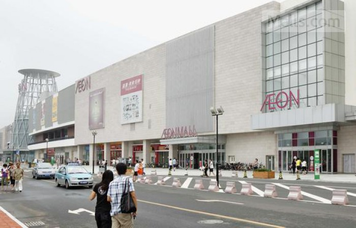 AEON Mall Wuhan Wedz photo