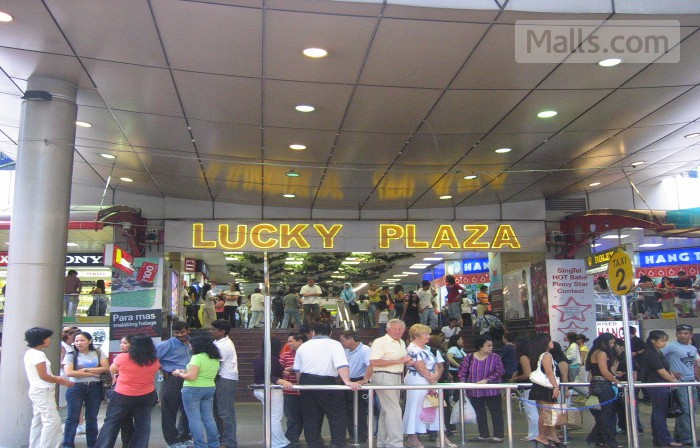Lucky Plaza photo