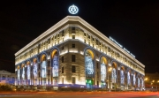 ECE Will Run Central Kids Store In Moscow