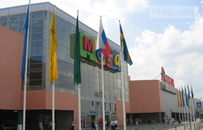 Mega Rostov-on-Don photo №1