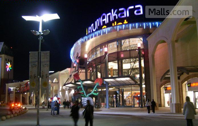 Forum Ankara Outlet photo №2
