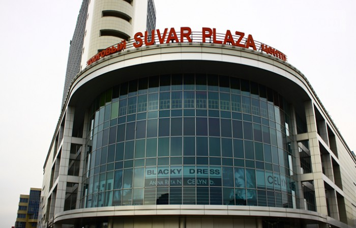 Suvar Plaza photo