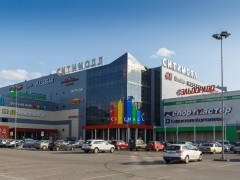 City Mall St. Petersburg