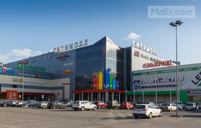 City Mall St. Petersburg photo