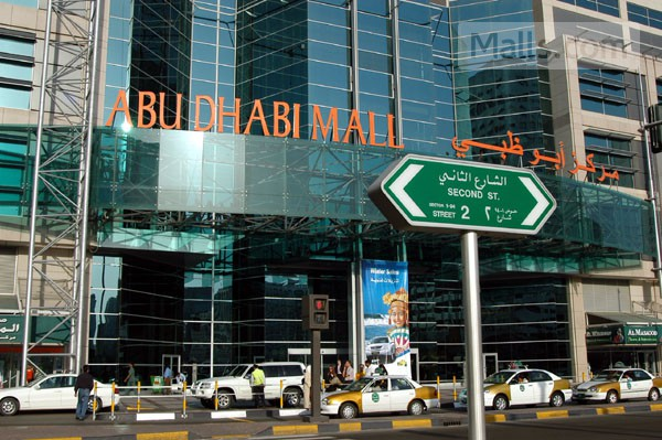 Abu Dhabi Mall photo