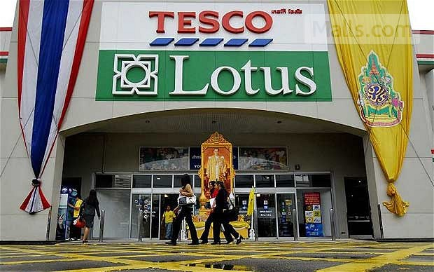 Tesco Lotus photo