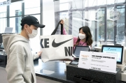 Nike has introduced a new concept of Nike Unite stores