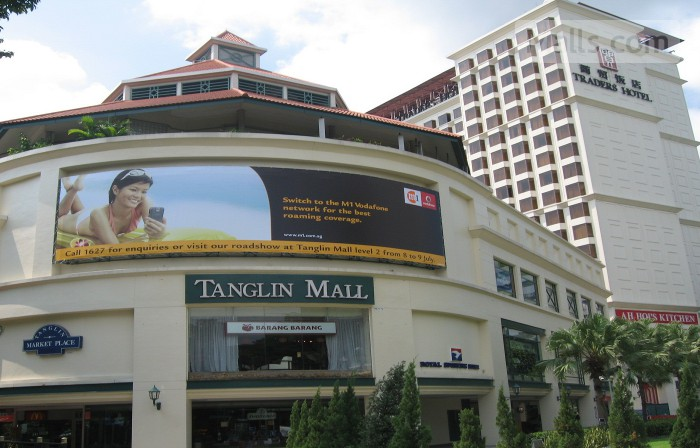 Tanglin Mall photo №2