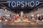 Topshop Closes All Stores and Leaves the US