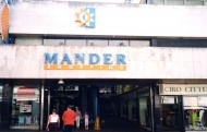 Mander Shopping Centre