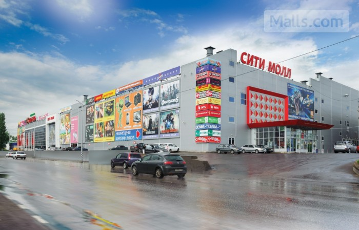 City Mall Saratov photo