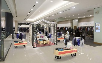 Bloomingdale's Debuts In-store Pop-up Feature