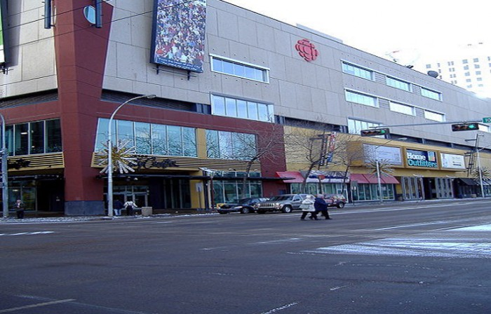 Edmonton City Centre photo №1