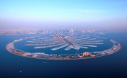 Nakheel reports H1 2016 net profit of AED2.95 billion