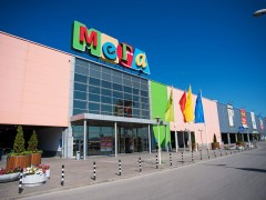 Mega Rostov-on-Don