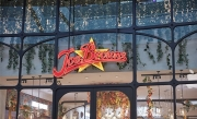 Joe Browns Opens Its First Ever Store At Meadowhall