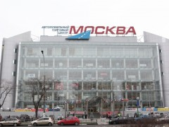 Moskva Shopping Mall