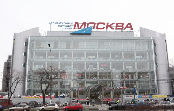 Moskva Shopping Mall photo