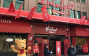 Hamleys Introduced The First Stores In Theme Parks Concept