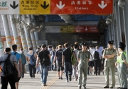 New Hong Kong center may open close to border with mainland China