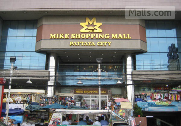 Mike Shopping Mall photo