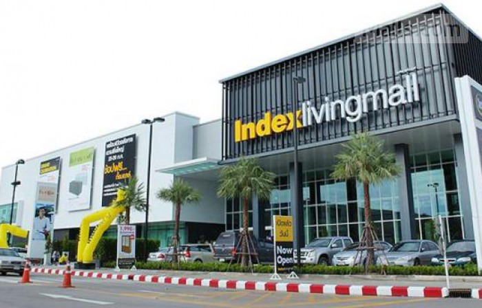 Index Living Mall photo