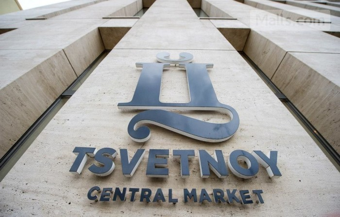 Tsvetnoy Central Market photo