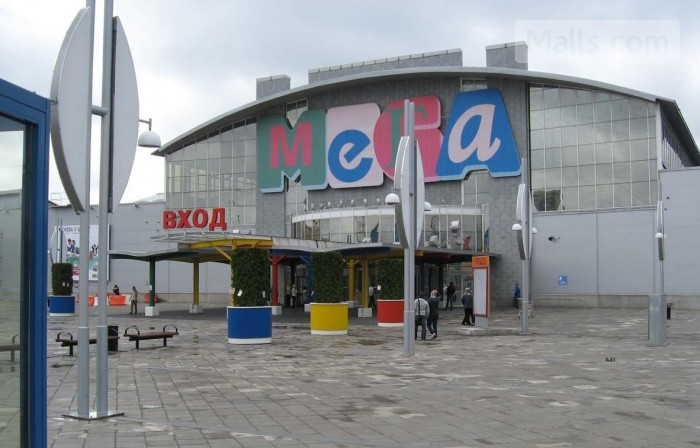 Mega Rostov-on-Don photo №3