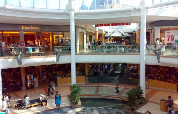 Square One Shopping Centre photo №1