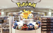 The First Pokemon Center in Europe Will Open in London