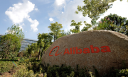 Alibaba Group To Open Its First Brick-And-Mortar Mall