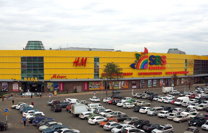Megamall SBS photo №1