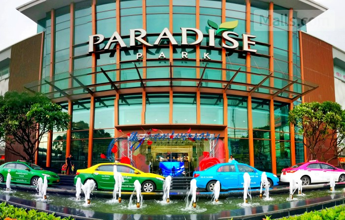 Paradise Park (Seri Center) photo №1