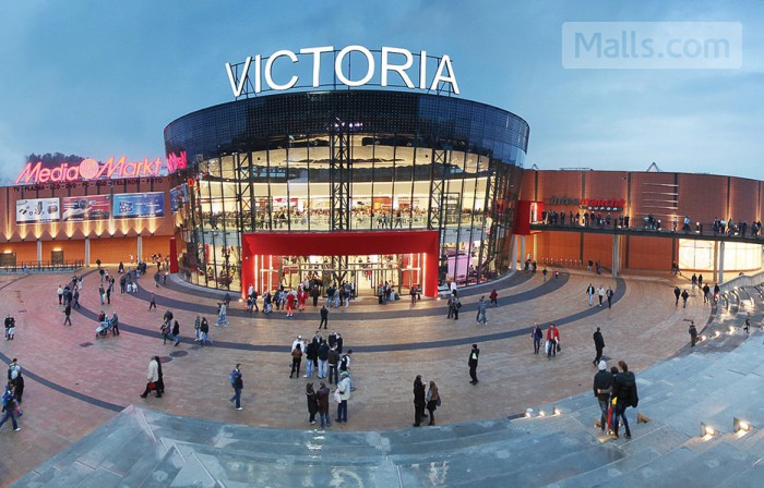 Galeria Victoria photo
