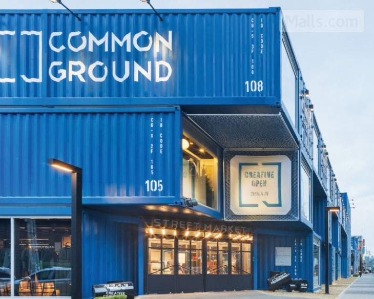 The world's largest shipping container mall developed in Seoul