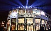 Starbucks Opens State-of-the-Art Reserve Roastery in Shanghai