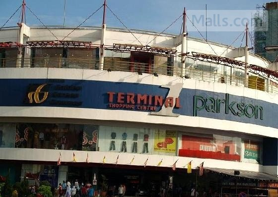 Terminal One Mall photo
