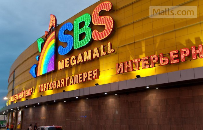 Megamall SBS photo