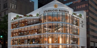 The World's Largest Starbucks Reserve Roastery will Open in Chicago