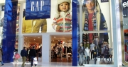 The Position of Gap CEO has become Vacant Again